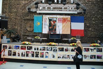 2e Festival Le cinéma français aujourdhui au Kazakhstan