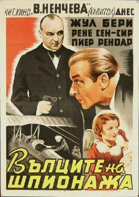 Les Loups entre eux - Poster Russie