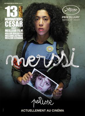 Polisse - Poster - France (Cesar 2012)