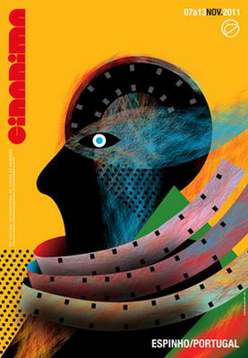 エスピンホ 国際アニメーション映画祭 (Cinanima) - 2011