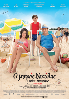 Nicholas on Holiday - Poster - Greece