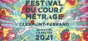 UniFrance at the 43rd Clermont-Ferrand Film Festival - © Yuko Shimizu