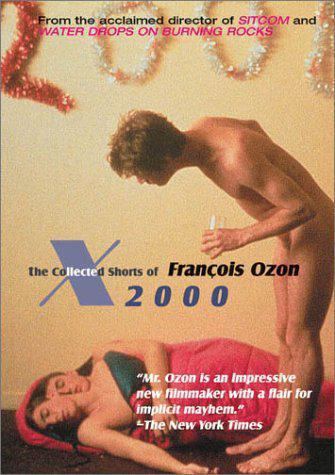 Kiev Molodist International Film Festival - 2000