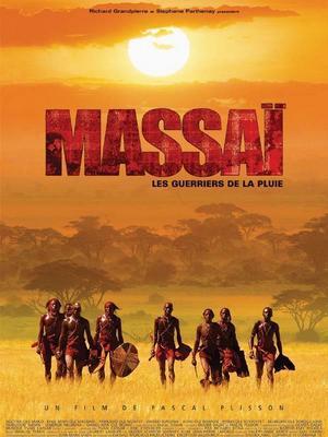 Massai (Les guerriers de la pluie) / マサイ