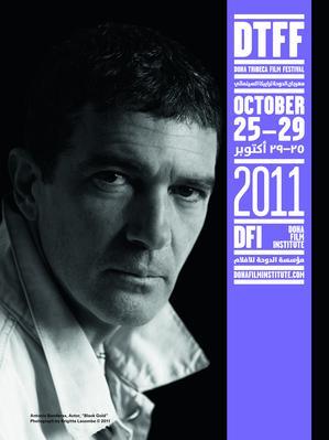 Doha Tribeca Film Festival - 2011