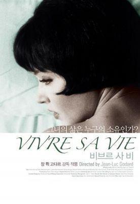 Vivre sa vie - Poster Corée du Sud
