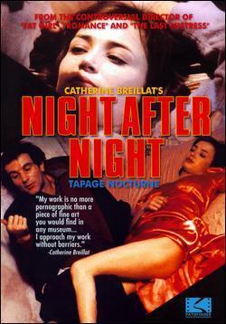 Night After Night - Jaquette DVD Etats-Unis
