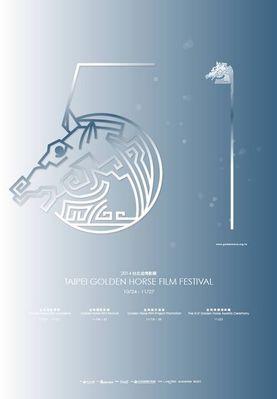 Festival de Cine de Taipei Golden Horse - 2014