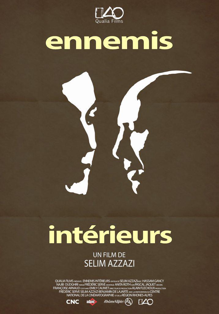 Qualia Films
