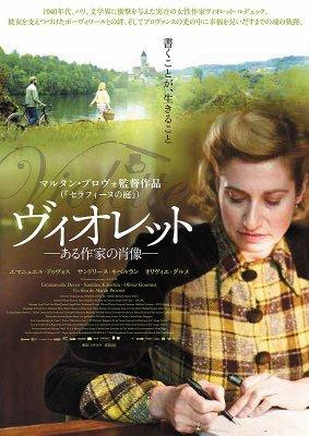 Violette - Japan