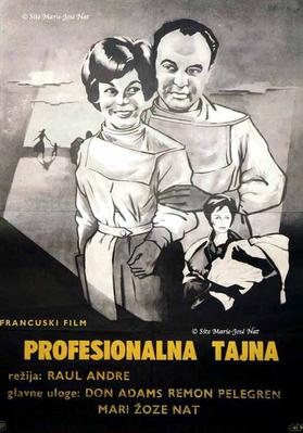 Secret professionnel (Les Fruits du péché) - Poster Roumanie