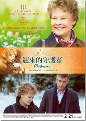 Philomena - Poster - Taiwan