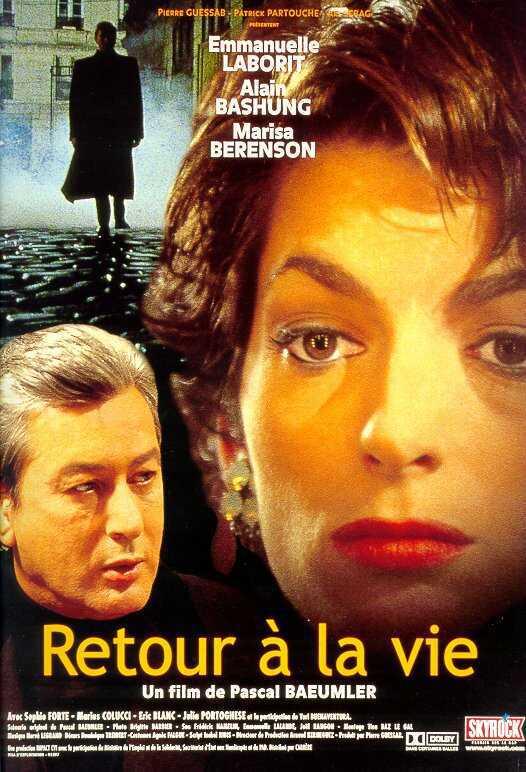 Patrick Partouche