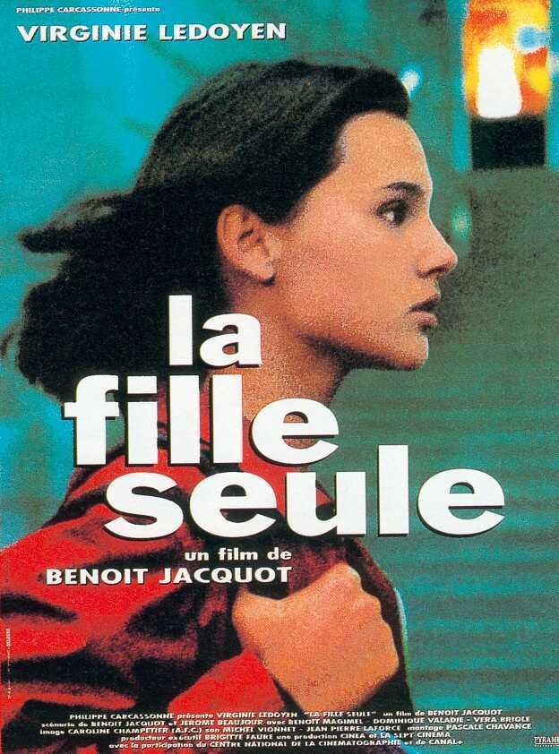 Festival de cine francés de Japón - 1996
