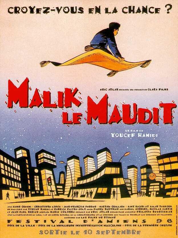 Calamity Malik