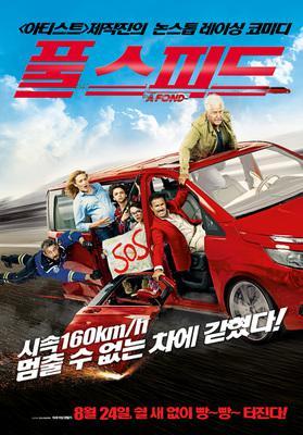 Full Speed - Poster - South Korea