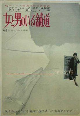 Vivre sa vie - Poster Japon