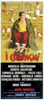Los Camaradas - Poster - Italy
