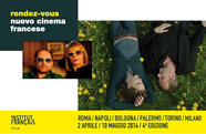 Rendez-vous with New French Cinema in Rome - 2014