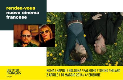 Rendez-vous avec le nouveau cinéma français à Rome - 2014