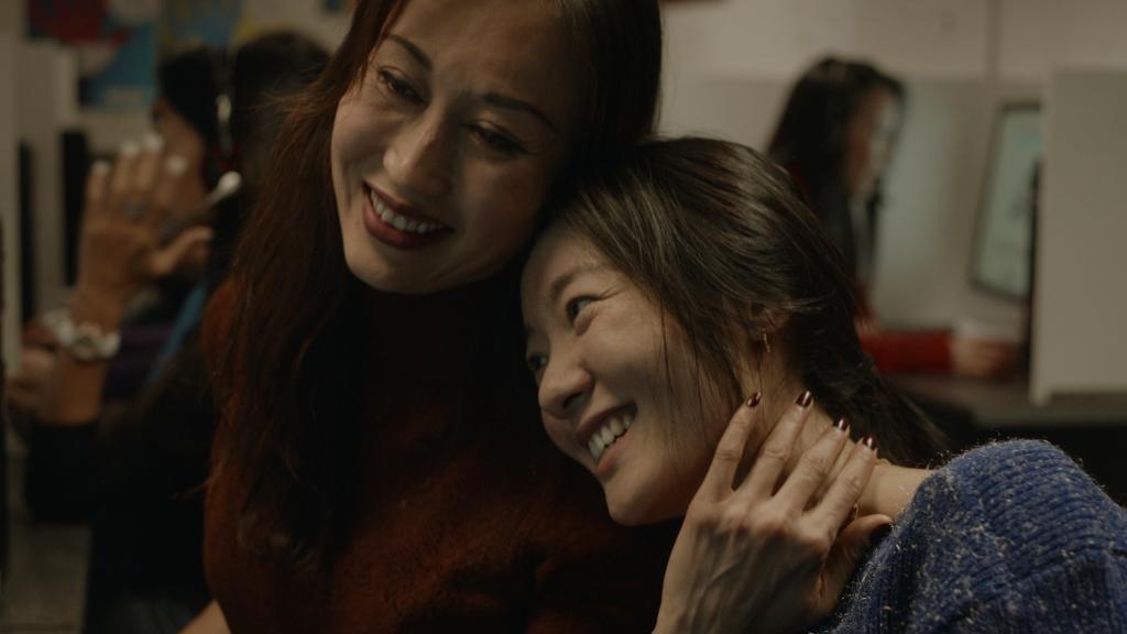 Gaowei Qu - © Mille et Une Films