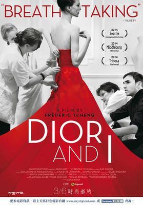Dior et moi - Poster - Taïwan