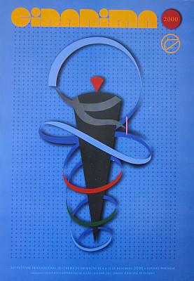 Espinho International Animated Film Festival (Cinanima) - 2000