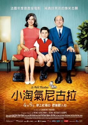 Little Nicholas - Poster - Taïwan