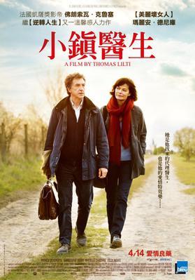 Un Doctor en la campiña - Poster - Taiwan
