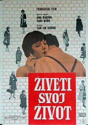 女と男のいる舗道 - Poster Pologne