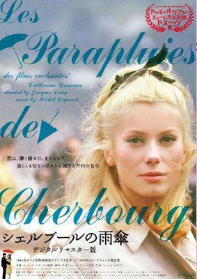 Los Paraguas de Cherburgo - Affiche Japon
