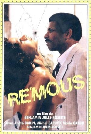 Benjamin Jules-Rosette - Jaquette VHS France