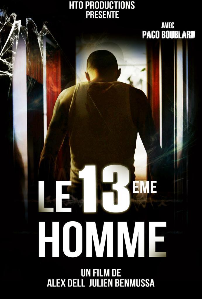 Jérôme Chont