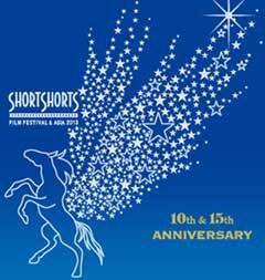 Short Shorts Film Festival - 2013