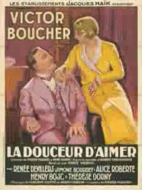 Луи де фюнес, франк давид, эрве беллон, жорж одубер, ги гроссо, мишель модо, анри жене, макс монтавон, мишлин бурдэ
