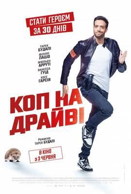 30 Days Left - Russia