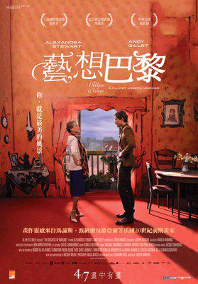 The Duchess of Warsaw - Poster-Taiwan