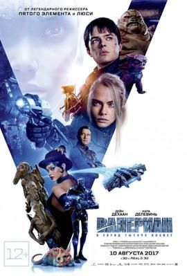 Valerian y la Ciudad de los Mil Planetas - Poster - Russia