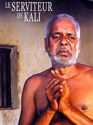 Le Serviteur de Kali