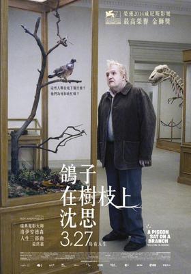 Un pigeon perché sur une branche philosophait sur l'existence - Poster - Taïwan
