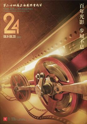 Shanghai - International Film Festival - 2021