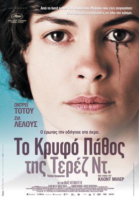 Thérèse Desqueyroux - Poster - Greece