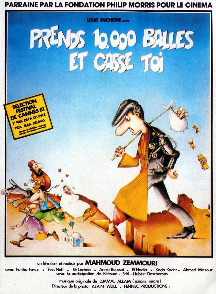 Perspectives du Cinéma Français - 1981