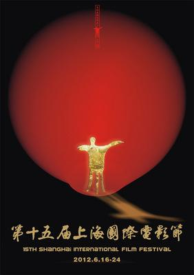 Shanghai - International Film Festival - 2012