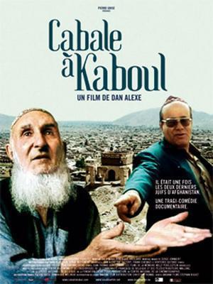 Cabale à Kaboul