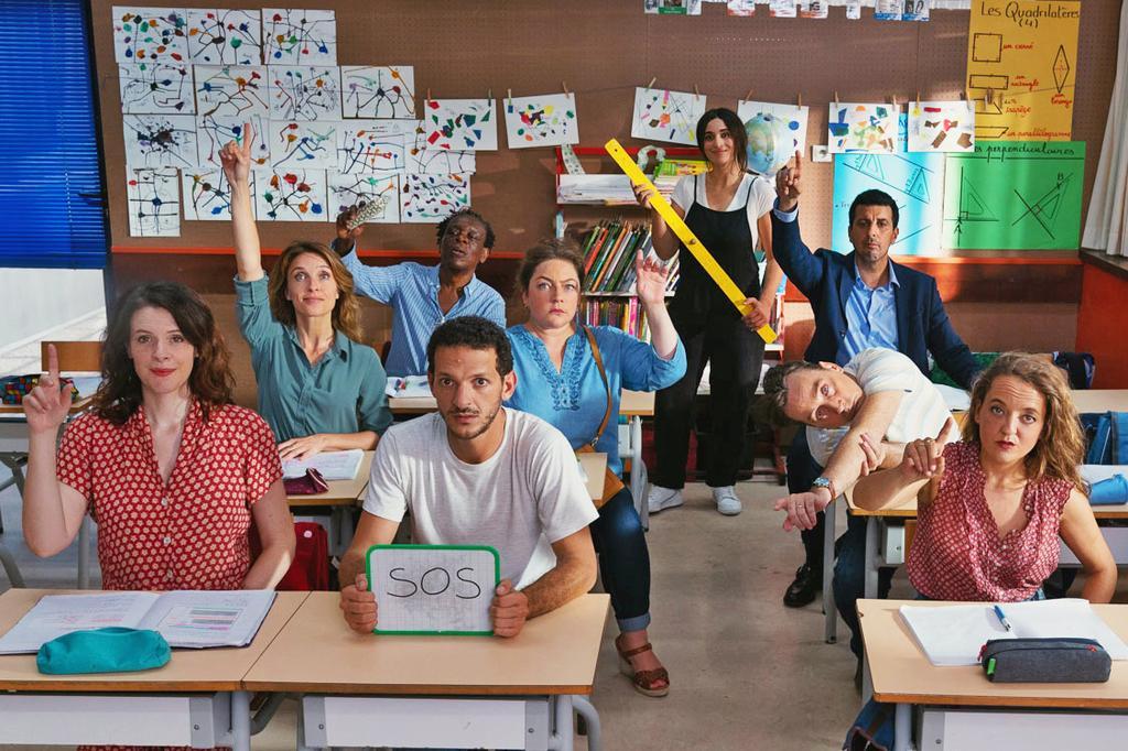 Parents d'élèves - © Stéphanie Branchu
