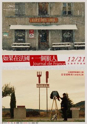 Journal de France - Poster Taiwan