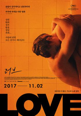 Love - Poster - South Korea