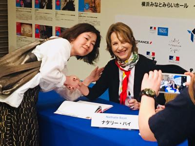 June 23: Day 3 of the Festival - Signature Nathalie Baye