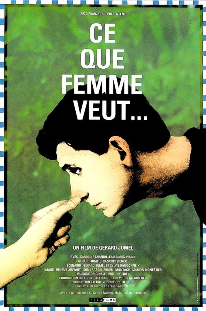 Olivier Le Gurun